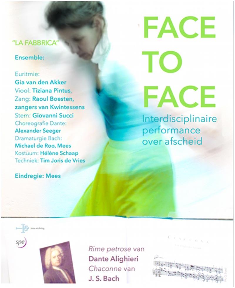 face2017
